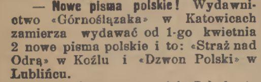dzeon2019tgr5434